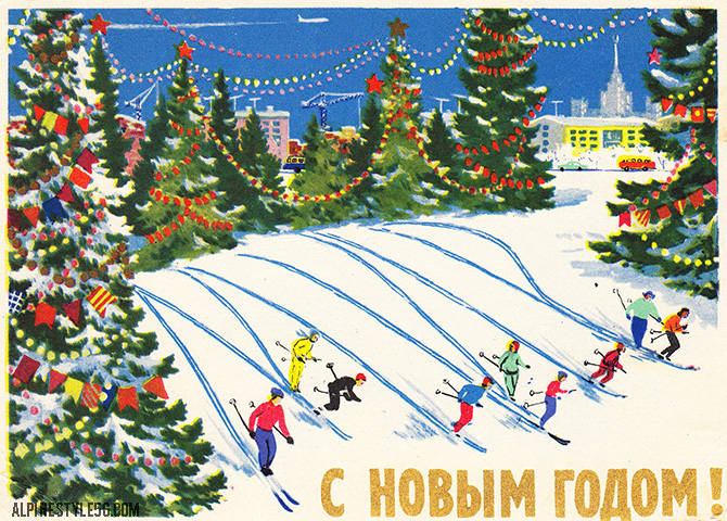 vintage russia ski skiers new year post card greeting