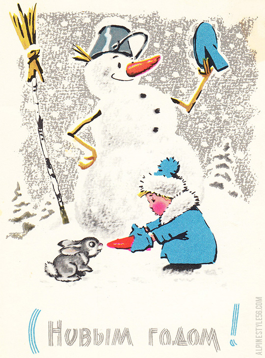 happy new year vintage postcard russia artist zarubin snowman rabbit child