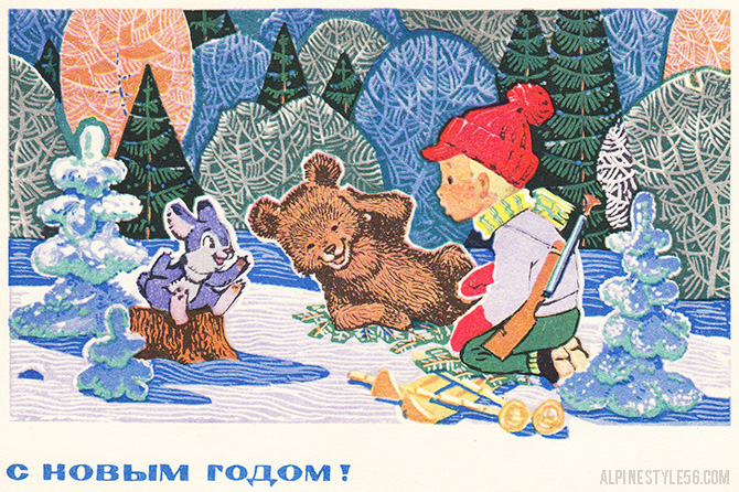 happy new year vintage postcard russia zarubin artist boy bear rabbit trees