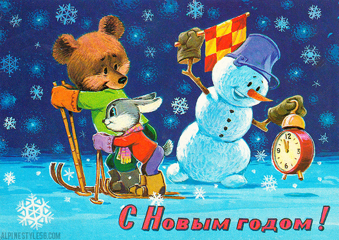 happy new year vintage postcard russia zarubin bear rabbit snowman ski race