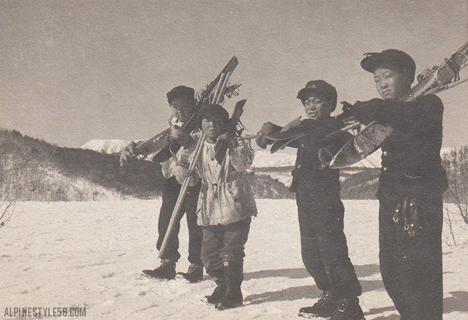 boys ski nikko occupied japan army 1949 henry h soulen photo