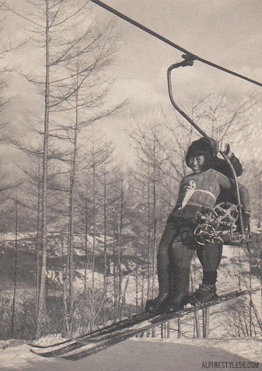 kids ski lift nikko occupied japan army 1949 henry h soulen photo