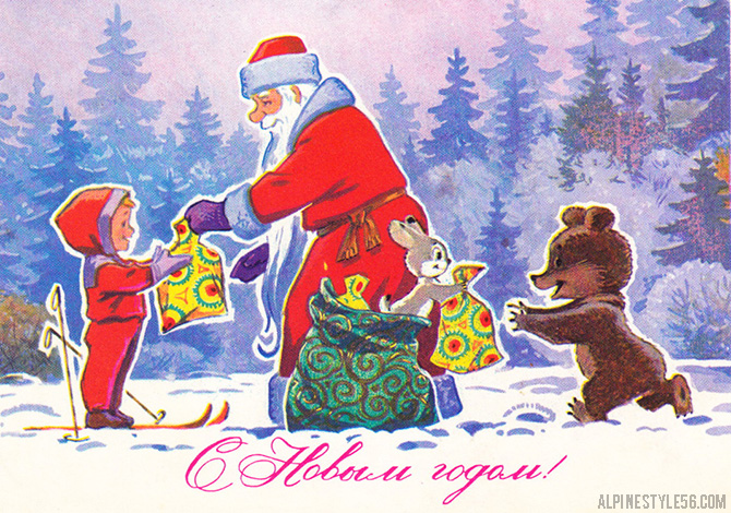 russia zarubin christmas new year greeting santa bear